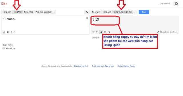 su dung google dich de tin hang tren taobao